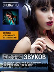 экз_сфера
